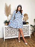 Женское голубое платье с юбкой-солнце и цветами, фото 4