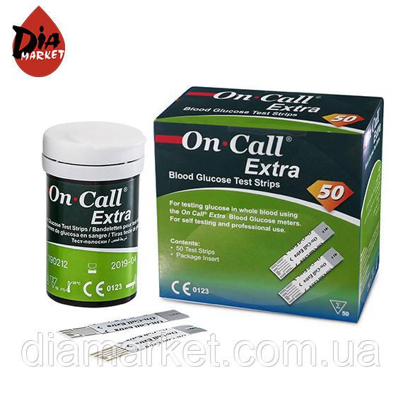 Тест-полоски Он-Колл Экстра (On-Call Extra) - 1 упаковка по 50 шт.