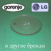 """Тарілка (діаметр 245мм) під куплер для мікрохвильової печі Gorenje LG """"3390W1G005H"""" Самсунг і"""