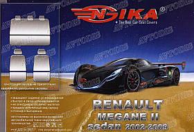 Авточехлы Renault Megane II 2002-2009 (седан) Nika