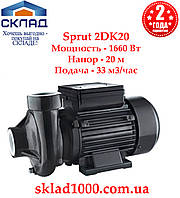 Sprut 2DK20. 33 м3, 20 м! Насос центробежный для капельного полива
