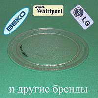 Плоска тарілка (діаметр 245 мм) для мікрохвильової печі LG 3390W1G005A, Beko, WHIRLPOOL, Gorenje і ...