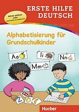 Книга Erste Hilfe Deutsch: Alphabetisierung für Grundschulkinder / Грамматика для детей