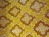 Тканина церковна Елеон,ткань парча,шолк для облачений, фото 2