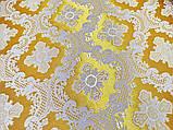 Тканина церковна Елеон,ткань парча,шолк для облачений, фото 5