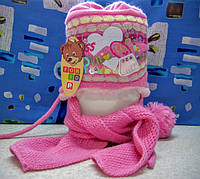 Зимний комплект для девочки шапка на искусственном меху и шарф р 1-3 года