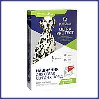 Ошейник для собак красный ULTRA PROTECT ОТ БЛОХ И КЛЕЩЕЙ ДЛЯ СОБАК СРЕДНИХ ПОРОД (45 СМ)