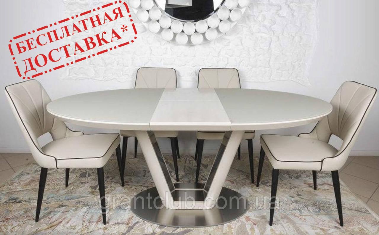 Овальный обеденный стол DENVER 140/180*95 капучино (бесплатная доставка)