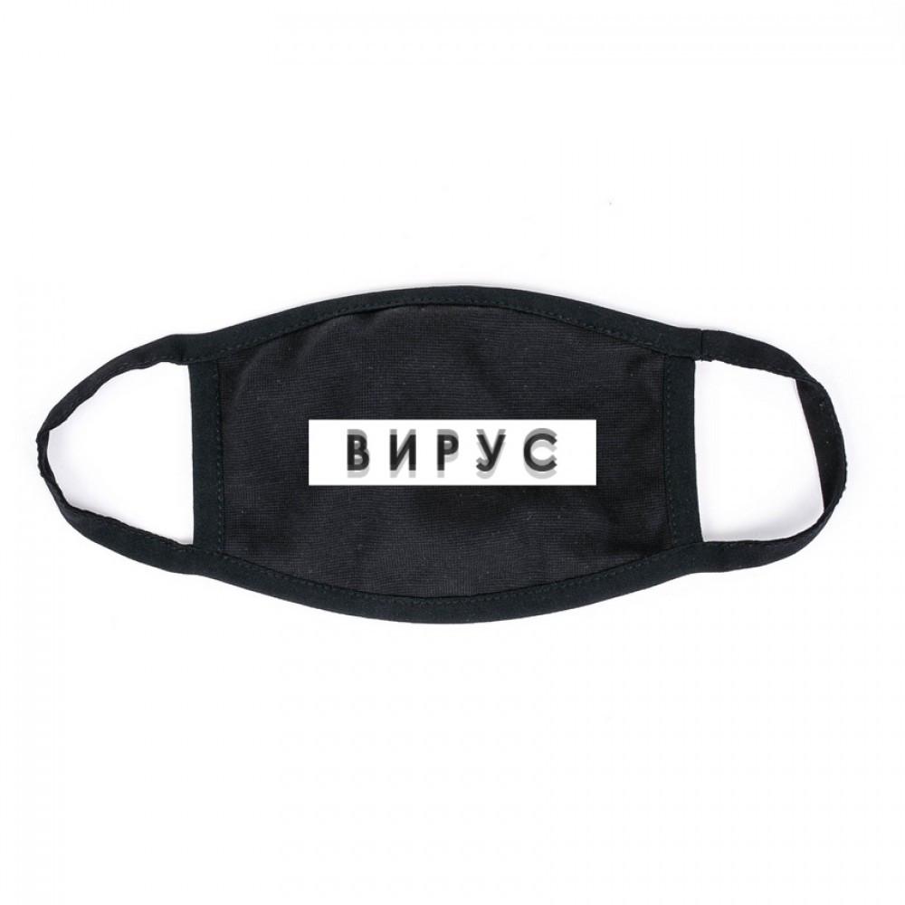 Многоразовая защитная маска Virus 21004 черная