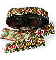 Тесьма для вышиванки с украинским орнаментом. 50 мм. В мотке 10 м. арт.0650