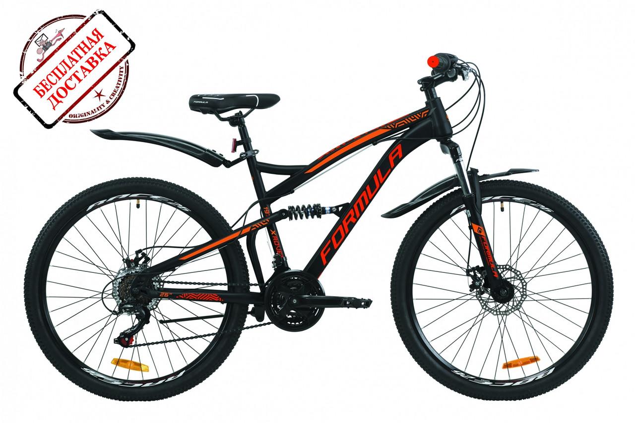 Велосипед спортивный скоростной X-Rover DD 26 дюймов