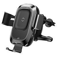 Автомобильный держатель для смартфона Baseus Smart Vehicle Car Wireless Charger Black (WXZN-01)