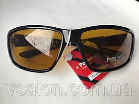 Солнечные очки водителя 8320