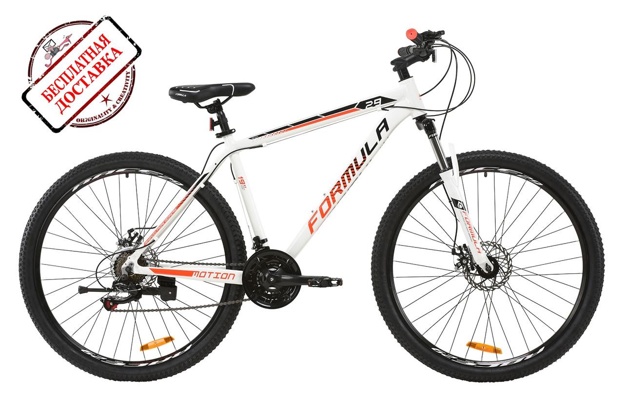 Спортивный алюминиевый велосипед Optima Motion DD 29