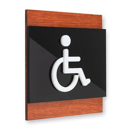 Таблички на двері туалету для інвалідів, фото 2