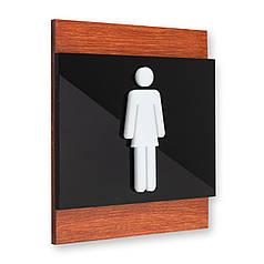 Таблички на дверь женского туалета