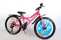 """Велосипед для подростка 24"""" Discovery Flint DD 2020 рама 14"""" дисковые тормоза"""