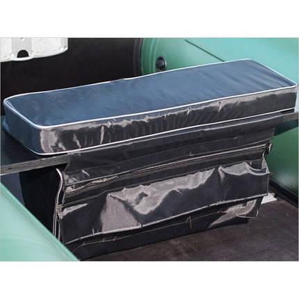 Мягкое сидение + сумка рундук 710*200*50 Aqua-Storm черный, фото 2