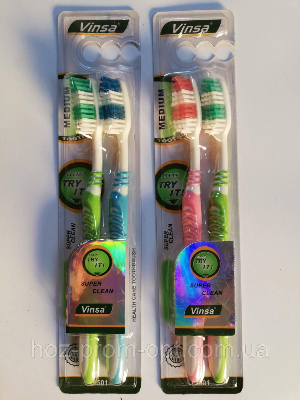 Набор зубных щёток из 2х, Vinsa, на листе.