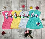 Платья детские летние трикотажные № 31350