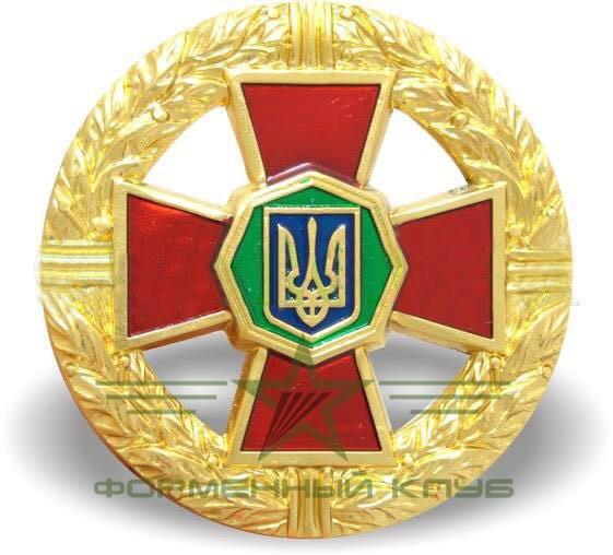 Кокарда Национальной Гвардии Украины с красным крестом металлическая
