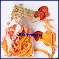 7.0 Суміші овочевих чіпсів 50 г