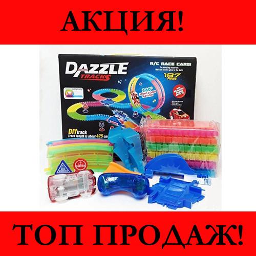 Трек DAZZLE TRACKS 187 Деталей- Новинка