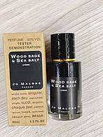 Jo Malone wood sage & sea salt edp 50ml