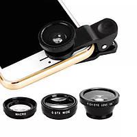 Набор линз 3 в 1 объективы для панорамной, микро и макро съёмки