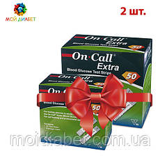 Тест-смужки On Call Extra (Він Колл Екстра) 50 шт. 2 упаковки