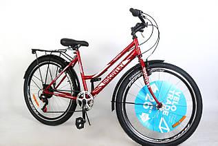 """Велосипед городской женский 26"""" Discovery Prestige Woman 2021 рама 17"""" рубиновый"""