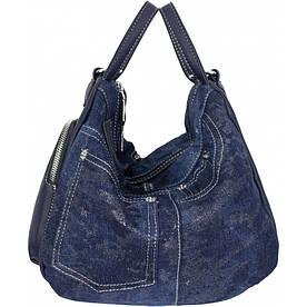 Сумка-рюкзак женская №87159 джинс Синий #M/K