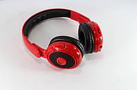 Беспроводные наушники WS-333 SD/Bluetooth