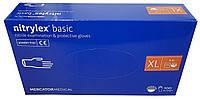 Перчатки Nitrylex Basic синие нитриловые нестерильные неприпудренные, 50пар (100шт), размер XL, фото 1
