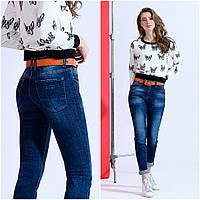 """Классические джинсы """"Оранжевый ремень"""" Dress Code"""
