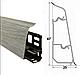 Плинтус Dekor Plast LL004 Аруша Светло-серыйп ластиковый,напольный двухсостовной с кабель-каналом, фото 4
