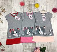Платья детские летние трикотажные Pink 4643, фото 1