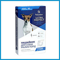 Ошейник для собак красный ULTRA PROTECT ОТ БЛОХ И КЛЕЩЕЙ ДЛЯ СОБАК МЕЛКИХ ПОРОД