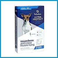 Ошейник для собак белый ULTRA PROTECT ОТ БЛОХ И КЛЕЩЕЙ ДЛЯ СОБАК МЕЛКИХ ПОРОД