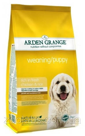 Корм Arden Grange для щенков   Arden Grange Weaning Puppy 2 кг