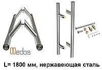 Ручка пряма 1800 мм. з нержавіючої сталі, кут кріплення 45., фото 1