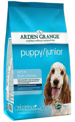 Корм Arden Grange для щенков и юниоров   Arden Grange Puppy Junior 2 кг, фото 2