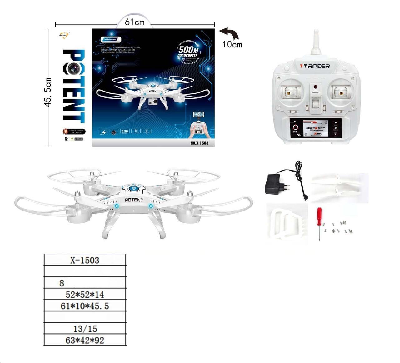 KMX-1503 Р.У.Квадролет  с гироскопом,камерой,свет.аккум.USB 2цв.кор.61*10*45,5 ш.к./8/
