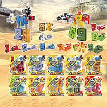 KMYB188-3E Трансформер   цифры от 0 до 9, на планш