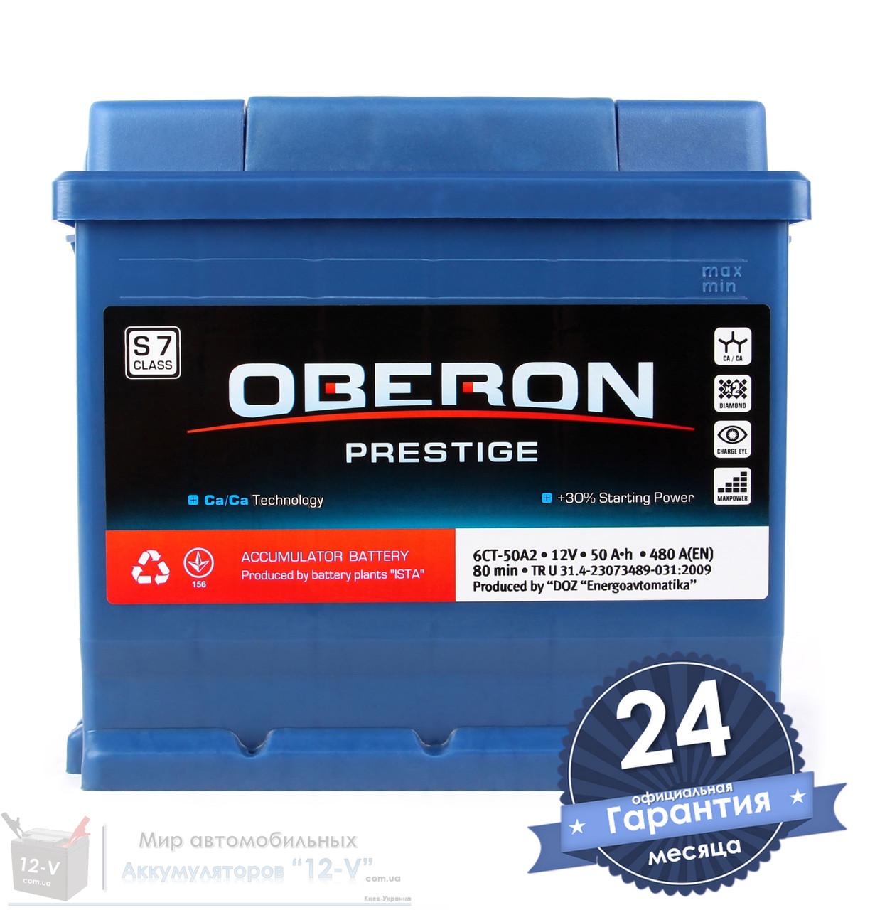 Аккумулятор автомобильный OBERON Prestige 6CT 50Ah, пусковой ток 480А [–|+]
