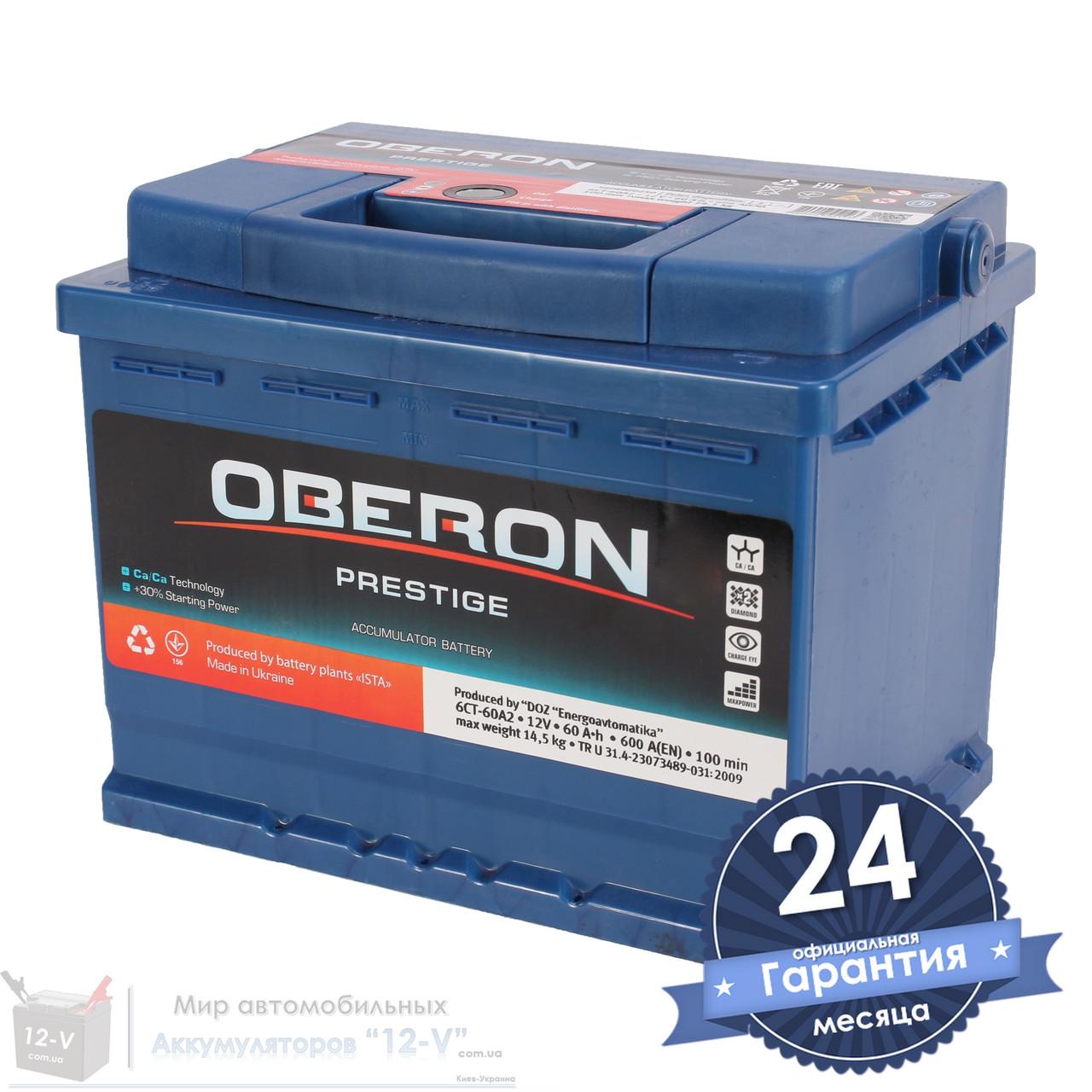 Аккумулятор автомобильный OBERON Prestige 6CT 60Ah, пусковой ток 600А (Низкий) [+|–]