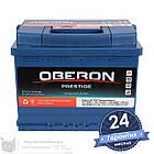 Аккумулятор автомобильный OBERON Prestige 6CT 60Ah, пусковой ток 600А (Низкий) [+|–], фото 2