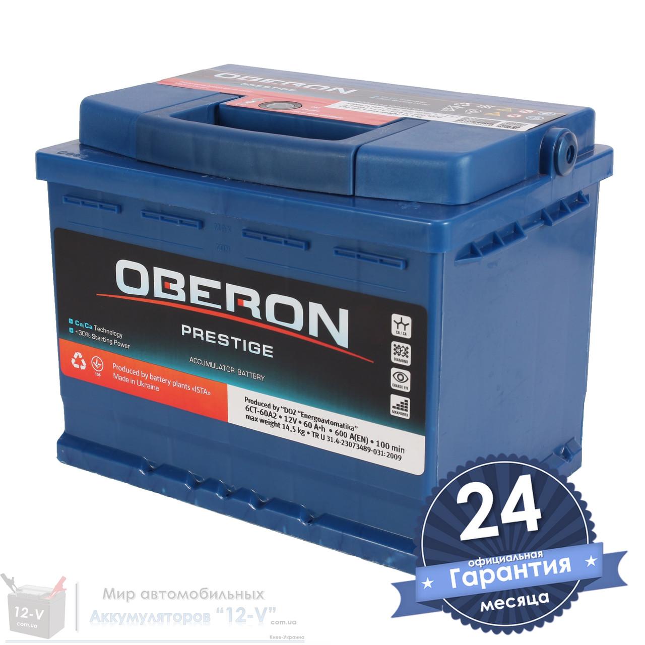 Аккумулятор автомобильный OBERON Prestige 6CT 60Ah, пусковой ток 600А (Низкий) [–|+]