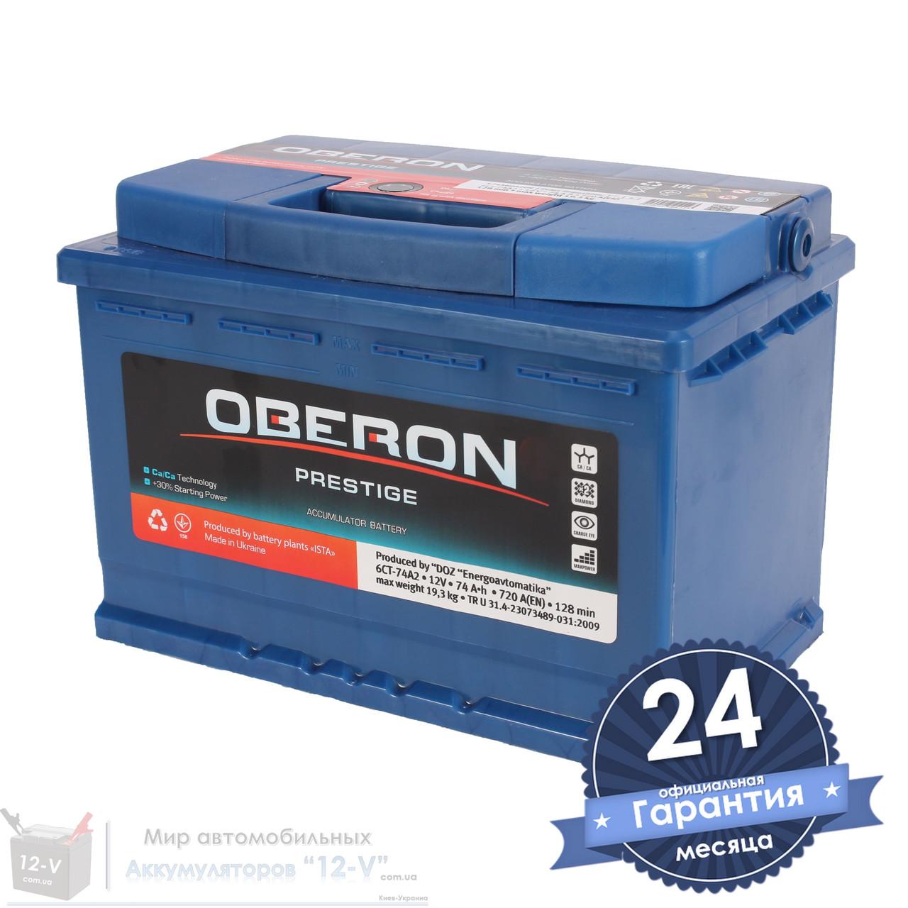 Аккумулятор автомобильный OBERON Prestige 6CT 74Ah, пусковой ток 720А [–|+]