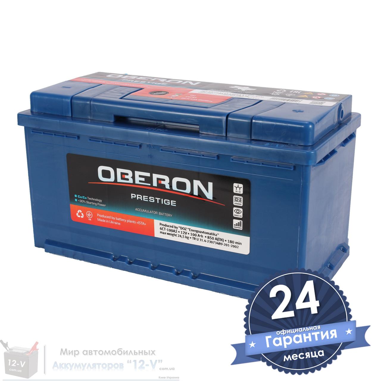 Аккумулятор автомобильный OBERON Prestige 6CT 100Ah, пусковой ток 850А [– +]
